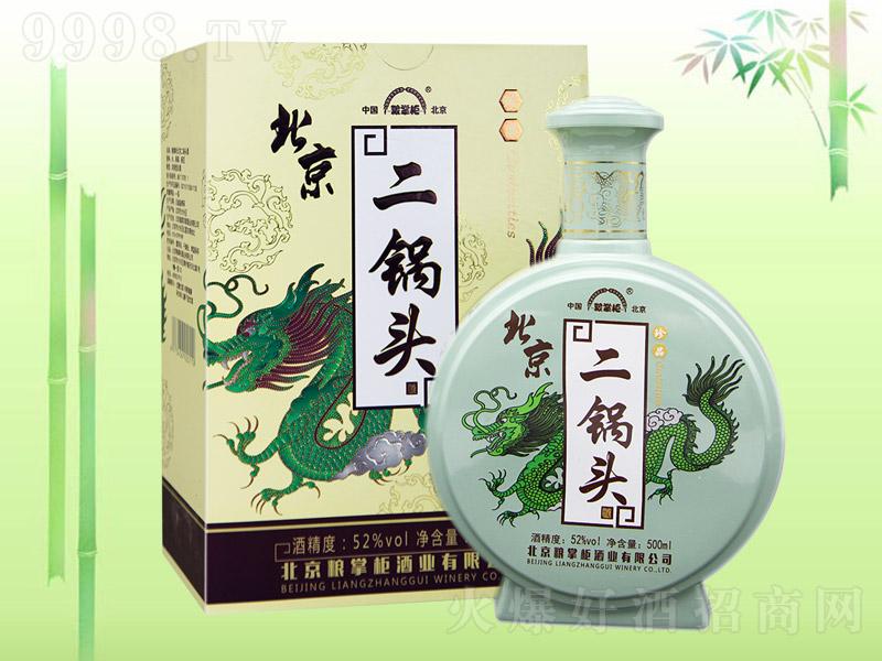 粮掌柜北京二锅头酒青龙珍品浓香型白酒【42°52°500ml】