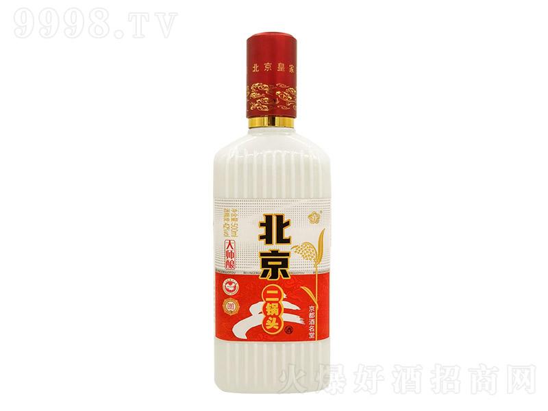 京都北京二锅头大师酿清香型白酒【42度500ml】