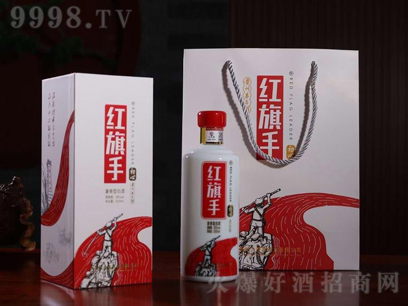 红旗手酒初心酱香型白酒【53度500ml】258/瓶
