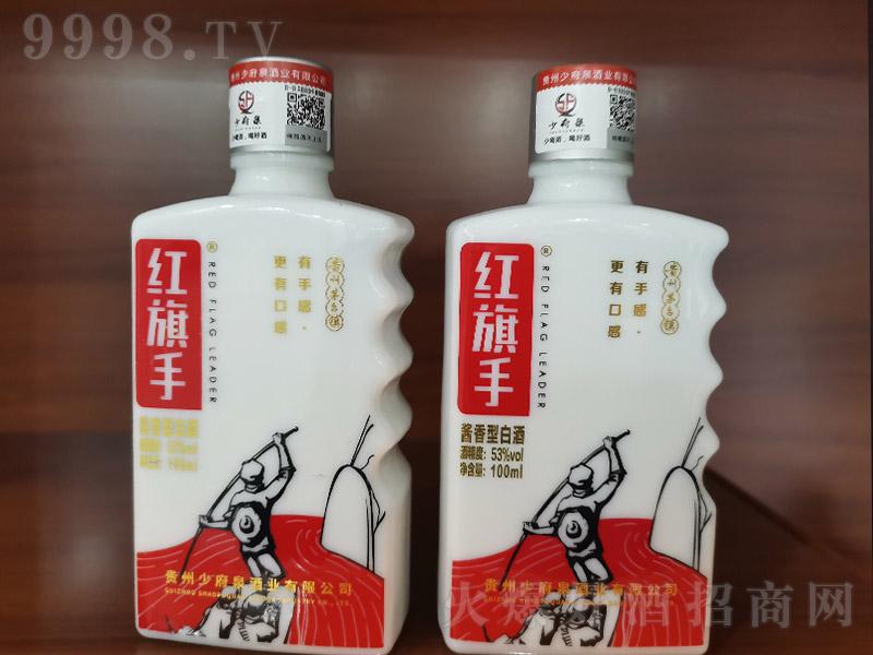 红旗手酒酱香型白酒【53度100ml】25/瓶
