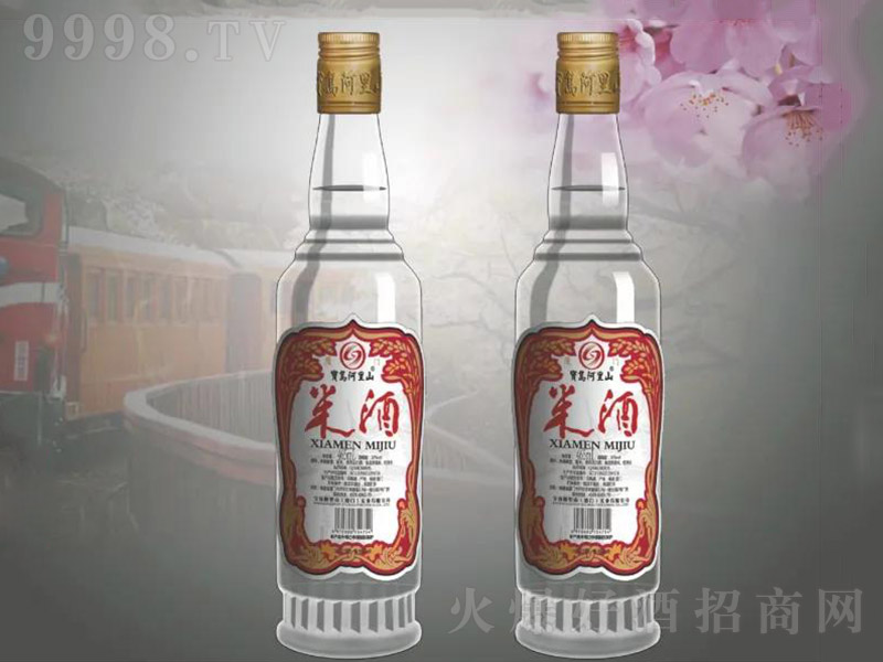 宝岛阿里山厦门米酒米香型【30度465ml】