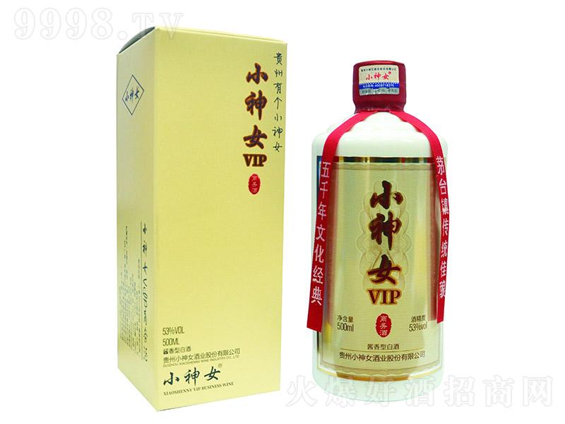 小神女VIP商务酒酱香型白酒【53°500ml】