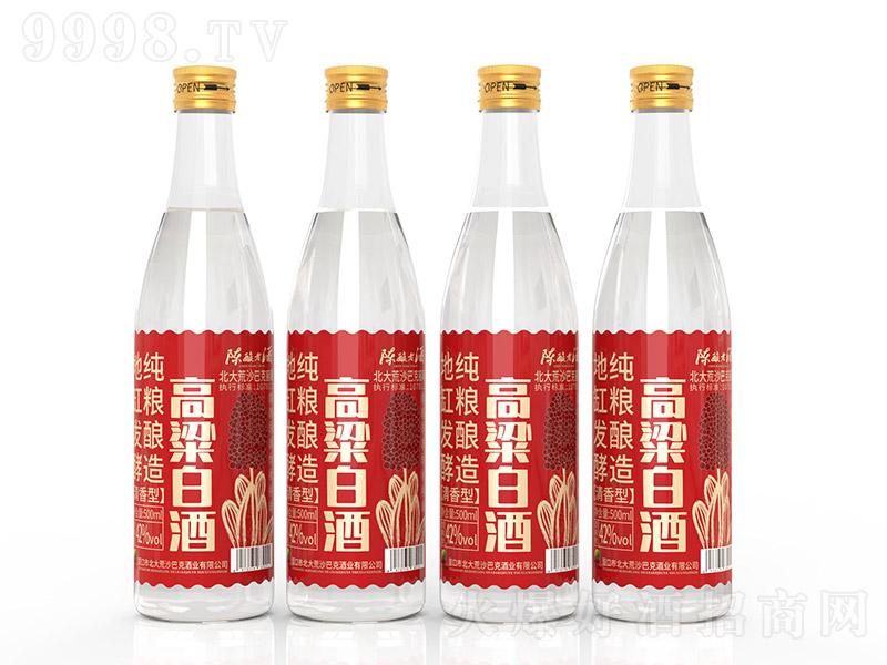 北大荒沙巴克高粱白酒清香型白酒【42度500ml】