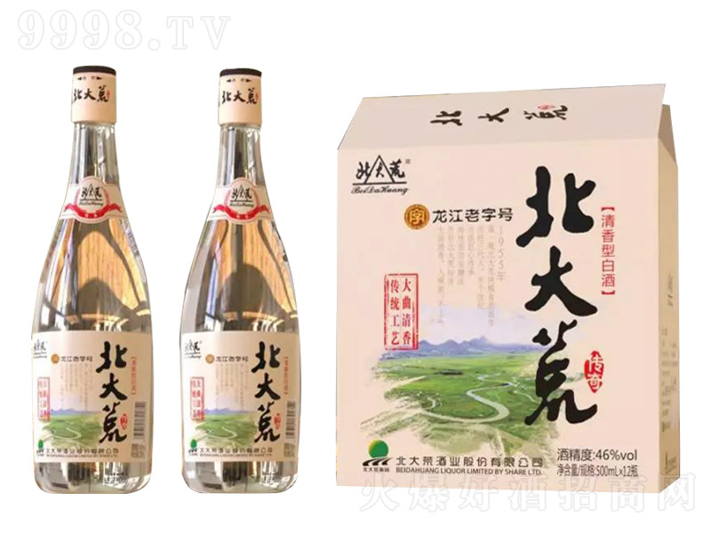 北大荒传奇大清香清香型白酒【46度500ml】