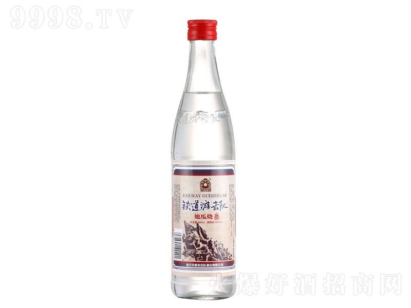 铁道游击队地瓜烧酒浓香型白酒【42度480ml】