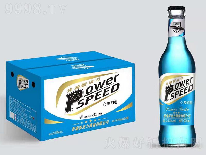 光速新动力苏打酒纯情型3.5°275ml