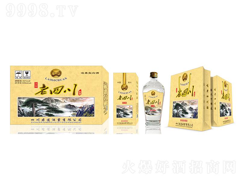 老四川酒(黄山版)浓香型白酒【52度500ml×6】