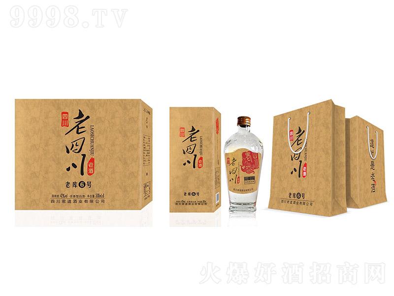 老四川酒(老酒版)浓香型白酒【42度500ml×6】