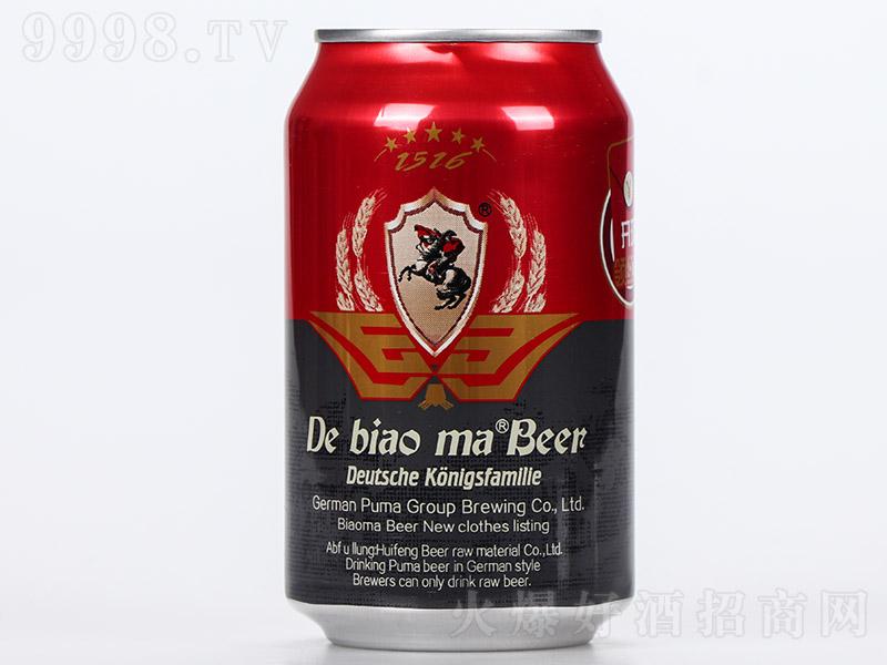 彪马啤酒【330ml】
