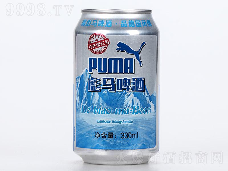 彪马啤酒【12°330ml】