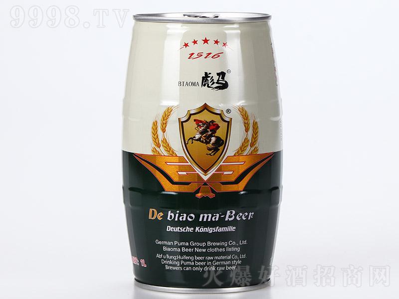 彪马精酿原浆小麦白啤酒【1L】