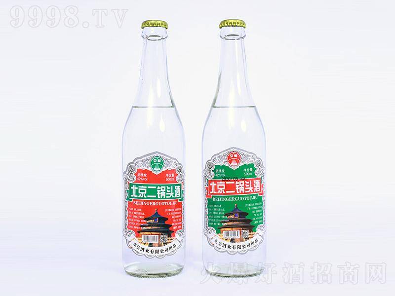 京畅北京二锅头清香型白酒【42°500ml】