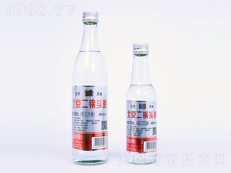 京畅北京二锅头清香型白酒【52度500ml 250ml】