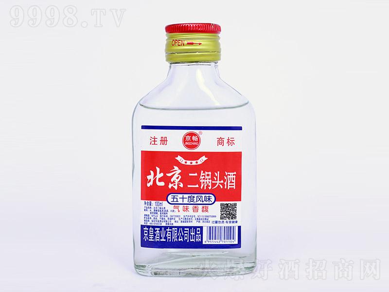京畅北京二锅头清香型白酒【50度100ml】