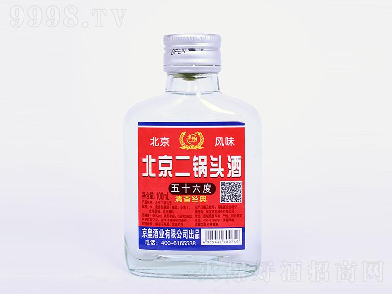 京畅北京二锅头清香型白酒【56度100ml】