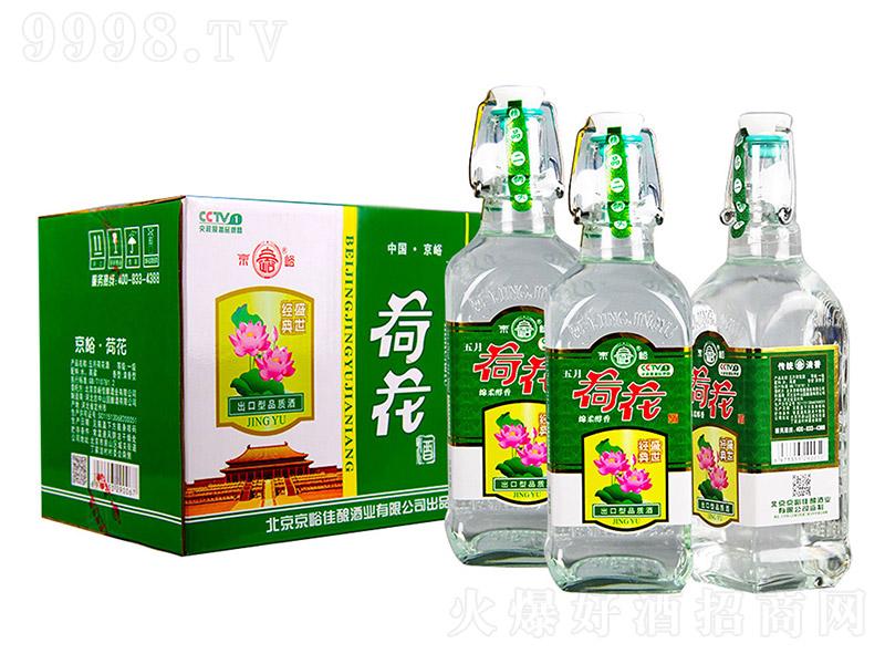 京峪荷花酒浓香型白酒(箱)【42°500ml】