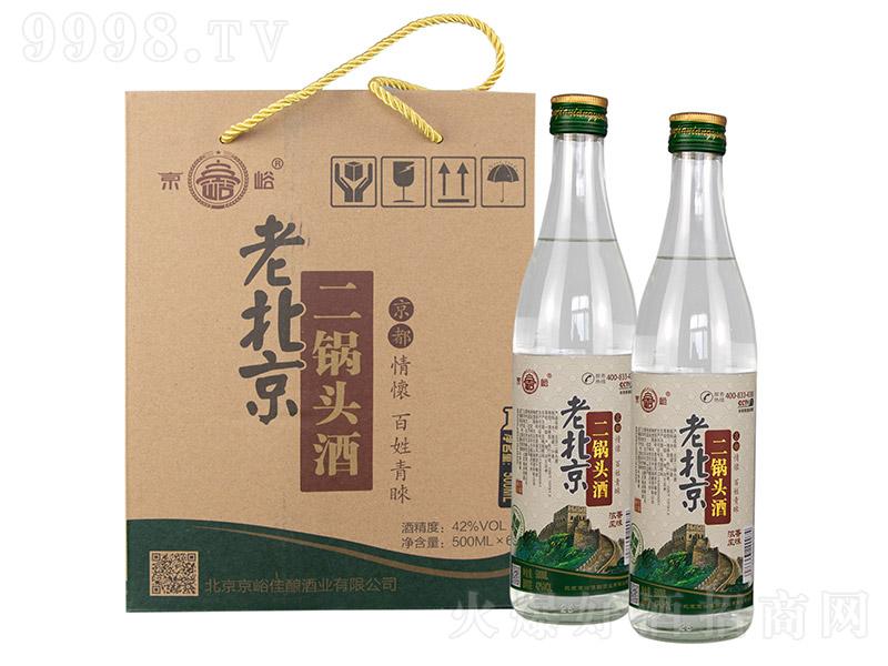 京峪老北京二锅头酒浓香型白酒【42°500ml】