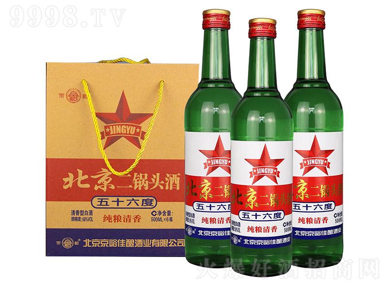 京峪北京二锅头酒清香型白酒【56°500ml】