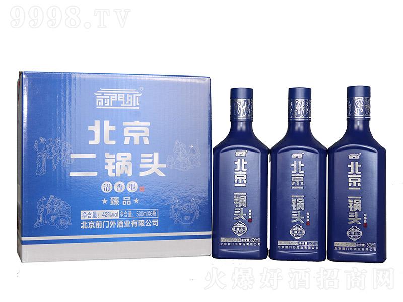 前门外北京二锅头臻品清香型白酒【42°500ml】