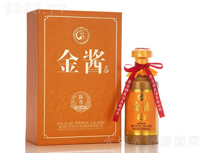 金酱陈香酒臻藏酱香型白酒【53度500ml】