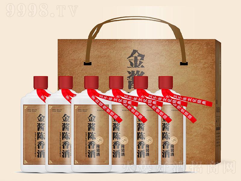 金酱酒简装酒V5酱香型白酒【53度500ml】