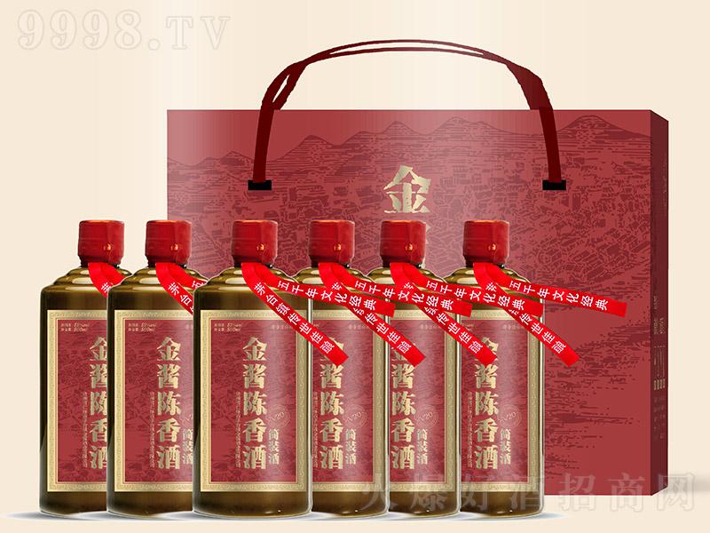 金酱酒简装酒V20酱香型白酒【53度500ml】