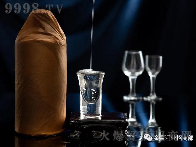 金酱品鉴酒酱香型白酒酱色皮纸【53度500ml】