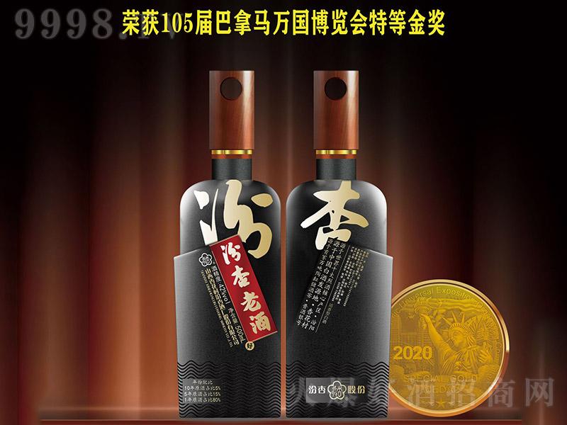 汾杏老酒清香型白酒【42度500ml】