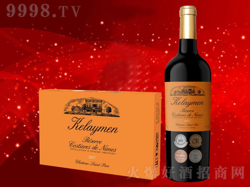 卡莱曼珍藏干红葡萄酒【14.5°700ml】