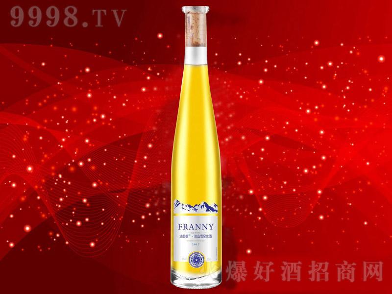 法朗妮・冰山雪窖冰酒【8°375ml】