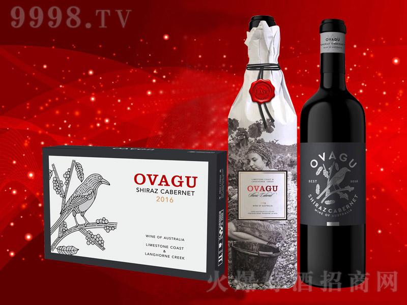 奥瓦谷干红葡萄酒【16.5°700ml】