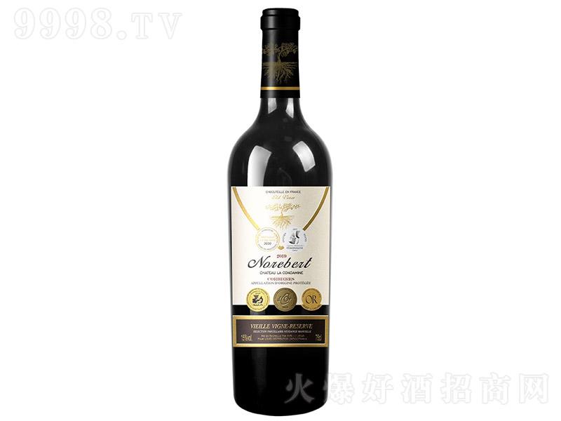 诺波特・90年老藤珍藏干红葡萄酒【15°750ml】