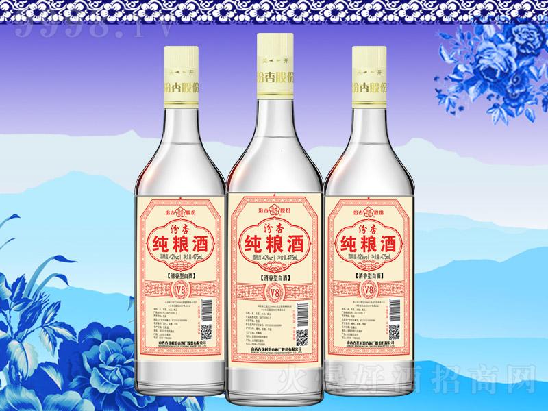 汾杏纯粮酒V8清香型白酒【42°475ml】