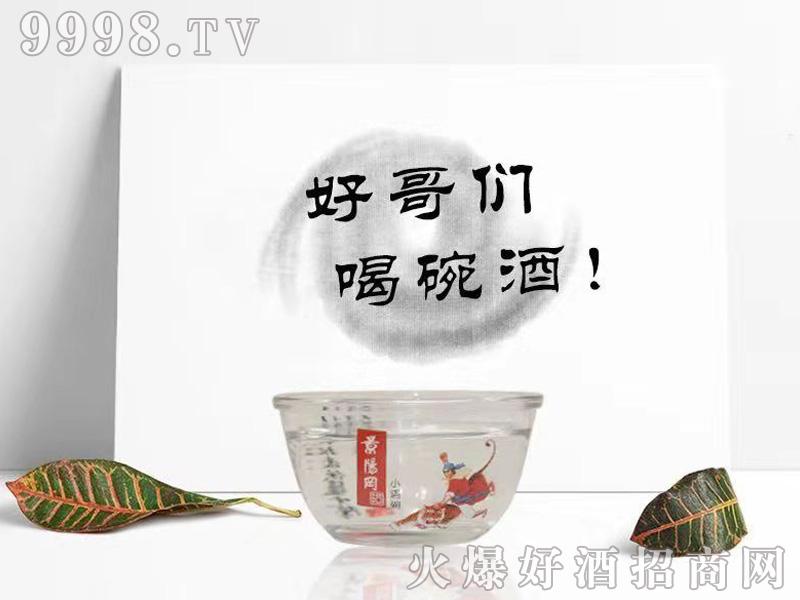 景阳冈小酒碗42度100ml浓香型白酒