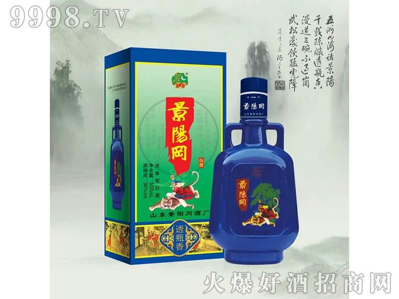 景阳冈酒38度500ml浓香型白酒
