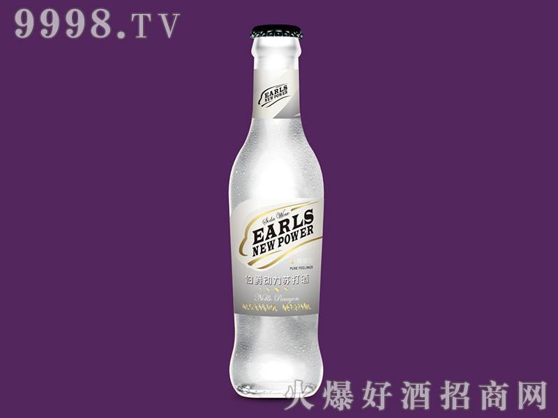 伯爵动力苏打酒3.5度275ml