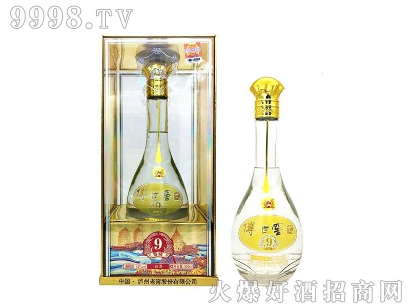 传世窖池酒鉴藏52度500ml浓香型白酒