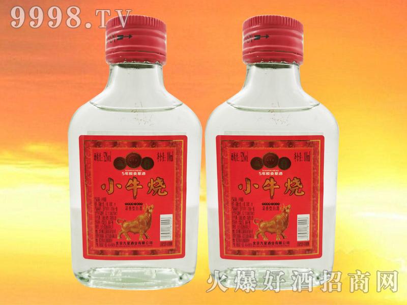 小牛烧白酒52°100ml浓香型白酒