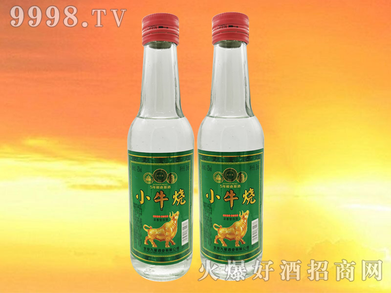 小牛烧白酒42°260ml浓香型白酒绿标