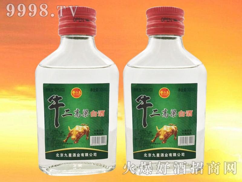 牛二高粱白酒42°100ml浓香型白酒