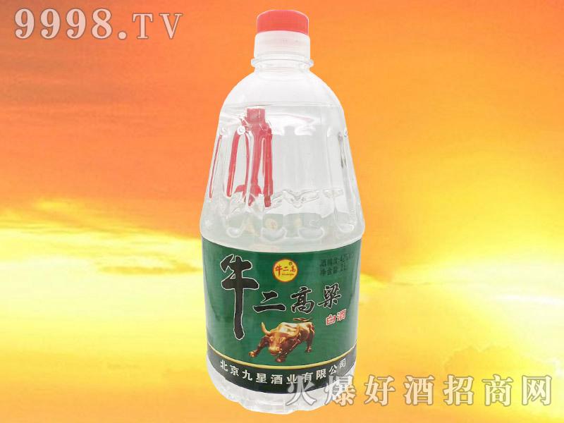 牛二高粱白酒42°2L浓香型白酒