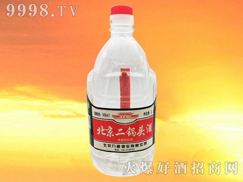 皇城门北京二锅头酒56度2L清香型白酒