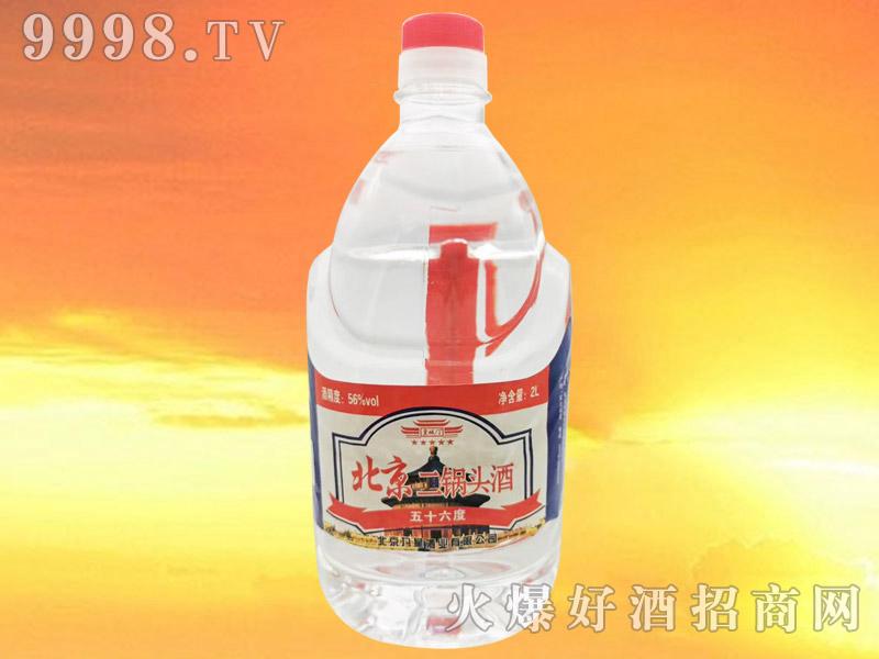 皇城门北京二锅头酒56°2L清香型白酒