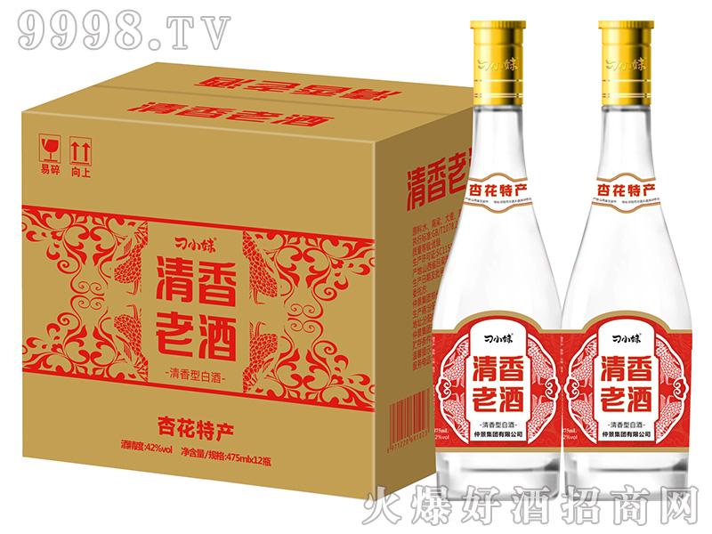 刁小妹・清香老酒42°475mlx12・组合清香型白酒