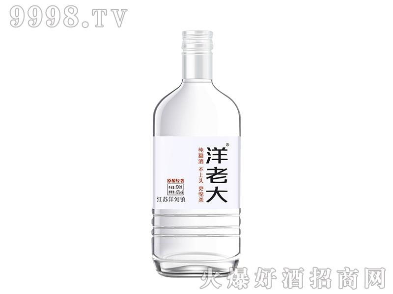 洋老大・原酿酒42°500ml浓香型白酒