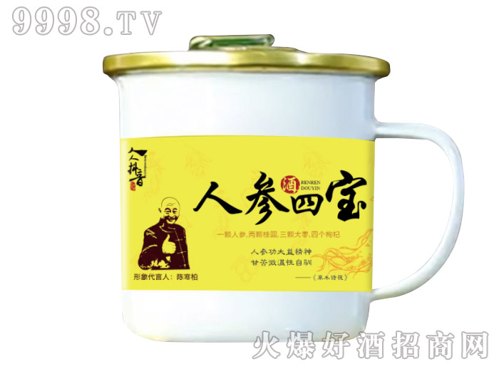 人人抖音茶缸人参酒四宝42°195ml白茶缸