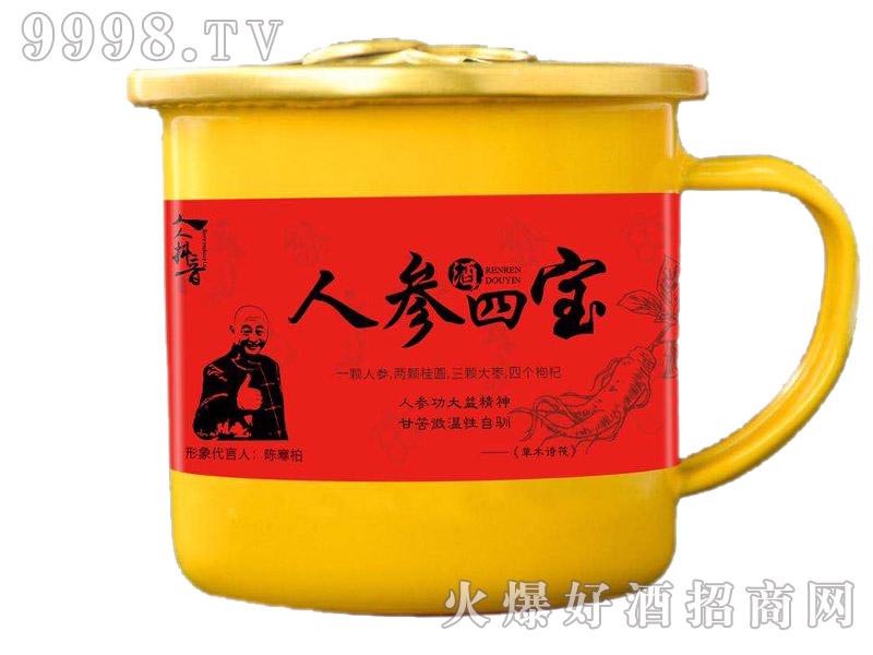 人人抖音茶缸人参酒四宝42°195ml黄茶缸