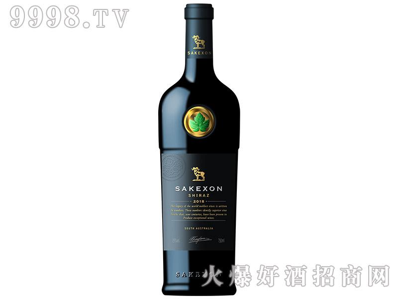 撒克逊西拉干红葡萄酒
