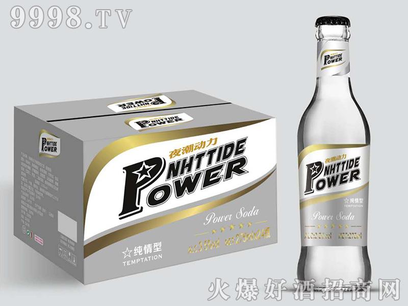 夜潮动力纯情型苏打酒3.5度275ml