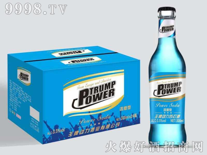 动力诱惑型苏打酒蓝瓶3.5度300ml